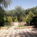 ویلا جنگلی لوکس در باغبهادران